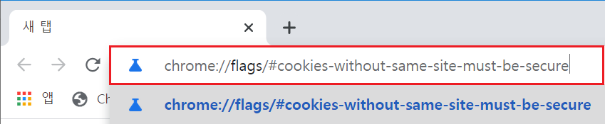 chrome://flags/#cookies-without-same-site-must-be-secure